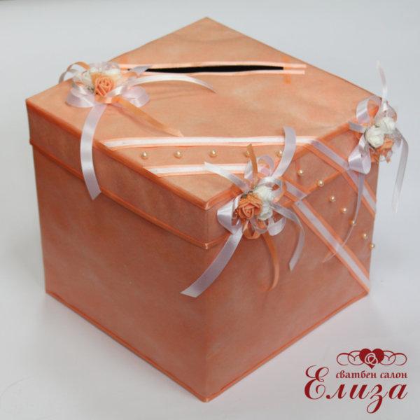 Квадратна кутия за пари и пожелания S1